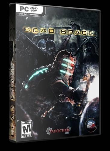 Dead Space (2008) PC | Repack от R.G. Механики