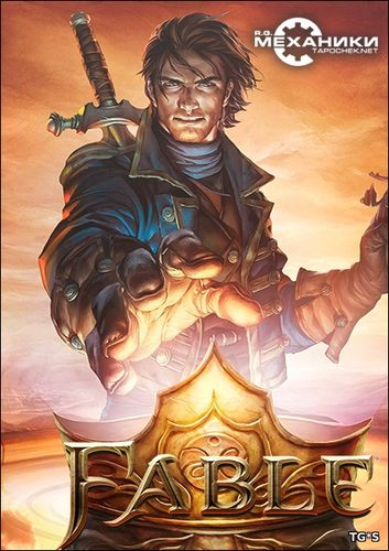 Fable: Трилогия (2006-2014) PC | RePack by R.G. Механики