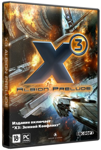 X³: Albion Prelude + X³: Terran Conflict (2008-2012) PC | RePack by alexalsp