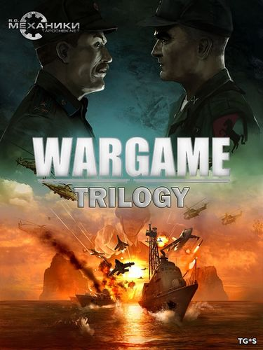 Wargame: Trilogy (2012-2014) PC | RePack by R.G. Механики