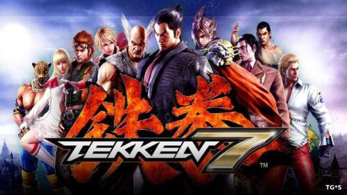 Сюжетный трейлер Tekken 7 на русском