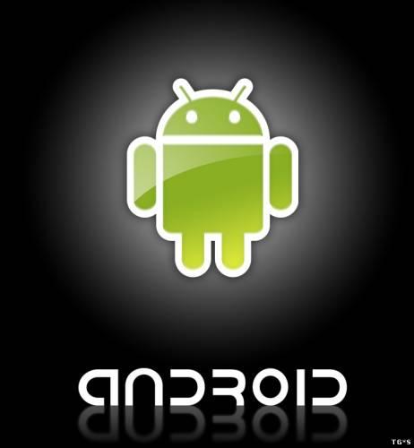 Скачать Архив Андроид Игр