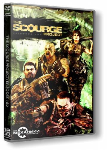 The Scourge Project: Episodes 1 and 2 / The Scourge Project. Проект БИЧ: Эпизоды 1 и 2 [Rip] (2010|Rus|Eng)