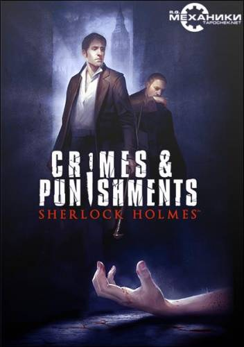 Sherlock Holmes: Crimes and Punishments (2014) PC | RePack by R.G. Механики
