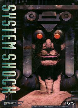 Команда разработчиков Nightdive Studios вернулась к работе над ремейком System Shock