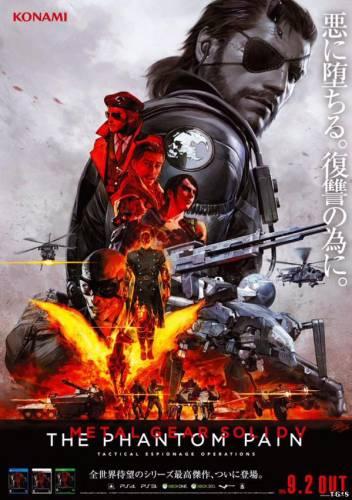 Скачать Metal Gear Solid V The Phantom Pain Day One Edition - картинка 4
