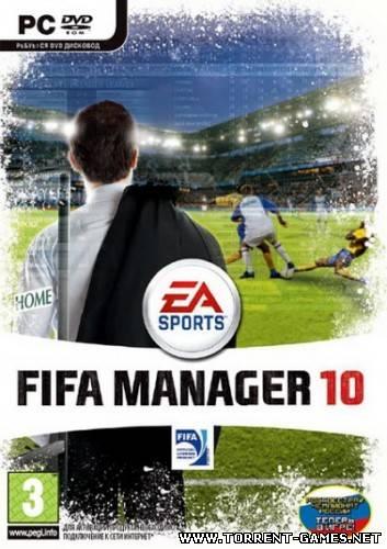 FIFA Manager 10 (RUS) (2009) (RePack)