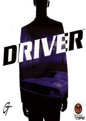 Driver 1999 скачать торрент на PC - картинка 2