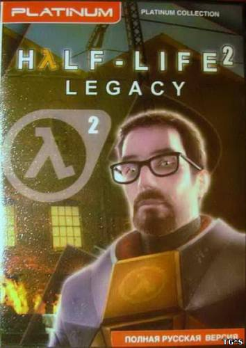 Viewing full size half-life 2: episode one box cover
