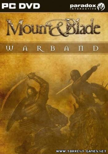 Mount and Blade Warband (2010)