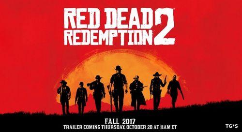 RED DEAD REDEMPTION 2 БЫТЬ!