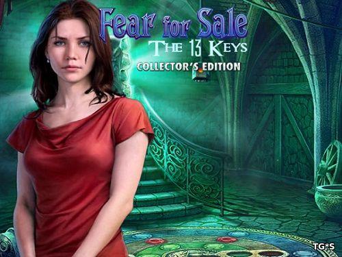Страх на продажу 5: 13 ключей. Коллекционное издание (2014) PC