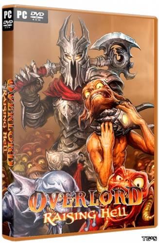 Скачать Игру Overlord 1 На Пк - фото 9