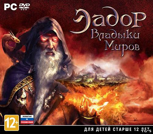 Эадор: Владыки миров / Eador: Masters of the Broken World [v 1.7.0 + 1 DLC] (2013) PC | Steam-Rip by R.G. Игроманы