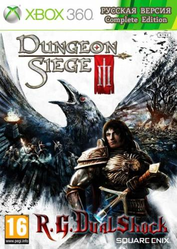 Dungeon Siege 3 Complete Edition [RUS] (Релиз от R.G.DualShock)