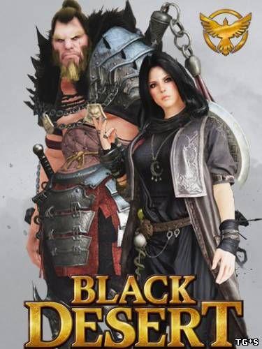 Black Desert [213629] (2015) PC | Online-only