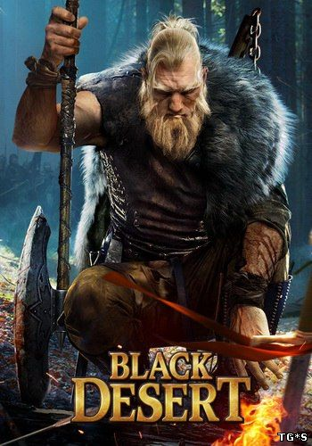 Black Desert [214071] (GameNet) (RUS) [L]