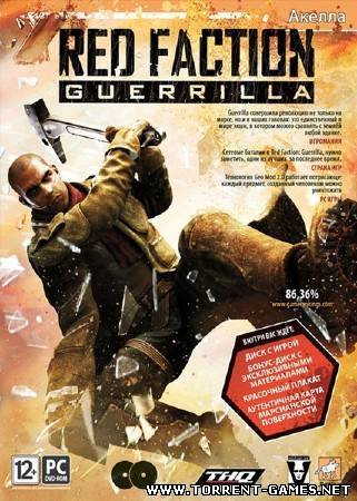 Red Faction: Guerrilla - Steam Edition (2009) PC | RePack by FitGirl