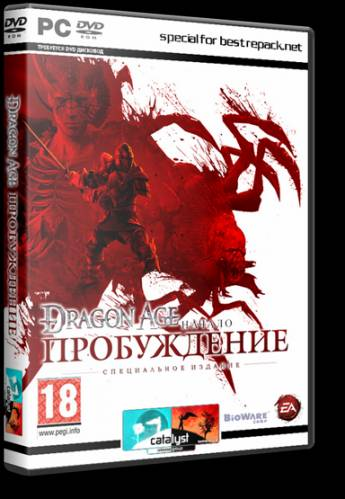 Dragon Age: Origins - Awakening (2010) PC | Repack