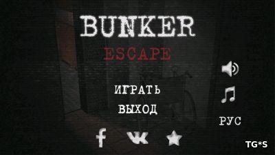 Бункер: Побег из комнаты / Bunker: Room Escape (2017) Android