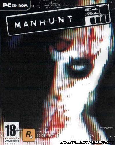 Manhunt [2004|Rus]