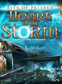 Обряд Посвящения 5: Сердце Шторма / Rite of Passage 5: Heart of the Storm (2017) [RUS][P]