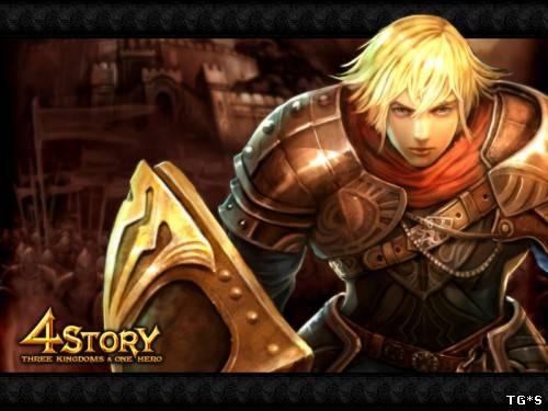 4Story / 4 История: Войны Королевств (4 Story) [L] [RUS] (2009)