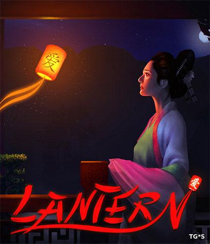 Lantern (2016) PC | RePack от FitGirl