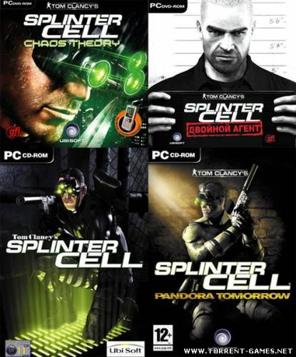 Антология Tom Clancy`s Splinter Cell [4в1]