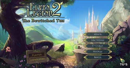 Эльфийские легенды 2: Заколдованное дерево (2016) PC