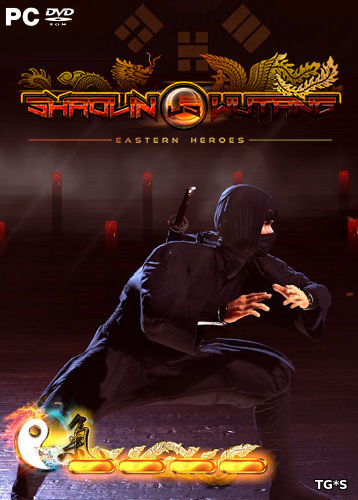 Shaolin vs Wutang [ENG] (2018) PC | Лицензия