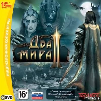 Два Мира II / Two Worlds II: Velvet Edition [v 2.0.5] (2013) PC | RePack от R.G. Catalyst