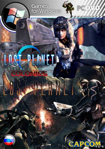 Дилогия Lost Planet (RUS) [Lossless RePack] от R.G.Torrent-Games