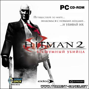Hitman 2: Silent Assassin / Hitman 2: Бесшумный убийца (2002/2007) RePack