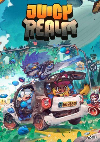 Juicy Realm [ENG] (2018) PC