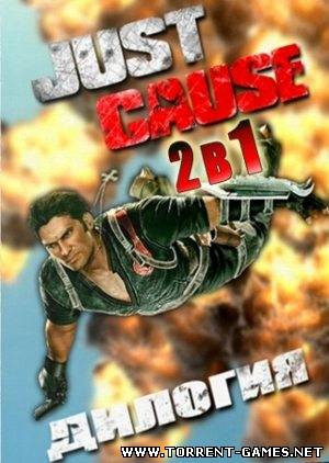 Just Cause [RePack] [2006|2010] [Rus|Eng]