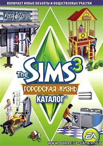 The Sims 3: Городская жизнь. Каталог / The Sims 3: Town Life Stuff (2011) РС