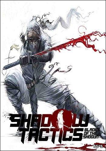 Shadow Tactics: Blades of the Shogun [2016, RUS(MULTI), DEMO] GOG