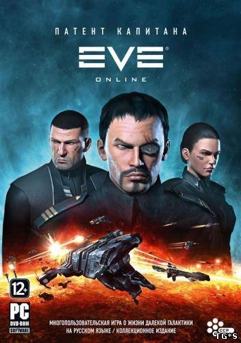 EVE Online: Retribution (2012/PC/Eng) by tg