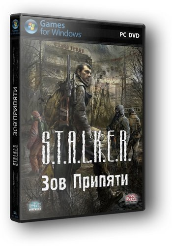 S.T.A.L.K.E.R.: Call of Pripyat - Realism Mod (2009-2016) [RUS][P] SALAT PRODUCTION