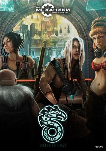 Shadowrun Anthology (2013-2015) PC   RePack от R.G. Механики