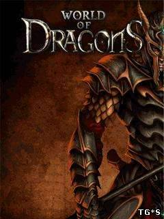 World of Dragons [v. 20140212] (2012/PC/Rus) by tg