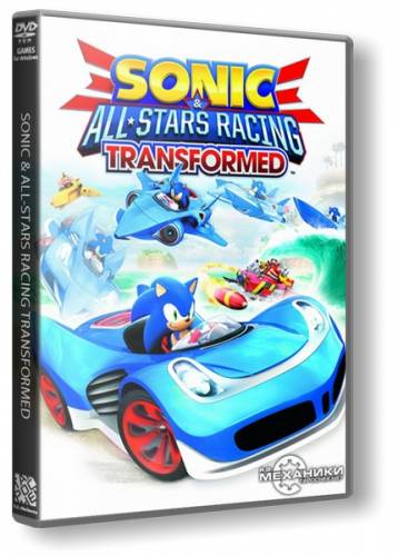 Sonic and All-Stars Racing Transformed (2013) PC | RePack by Mizantrop1337