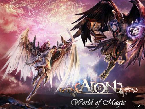 Aion: Эра льда [4.9.0715.19] (2009) PC | Online-only