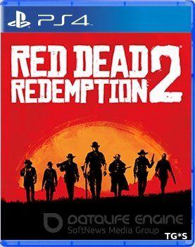 Red Dead Redemption 2 не будет конкурировать с GTA Online