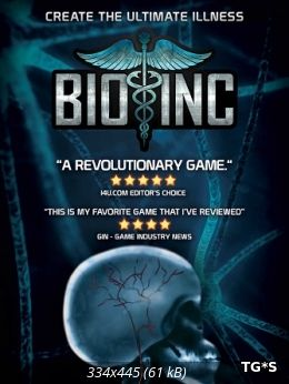 Bio Inc. Redemption [Beta 0.90] (2017) PC | RePack от SnegovskiY