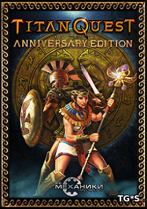 Titan Quest: Anniversary Edition [v 1.42] (2016) PC | RePack by R.G. Механики