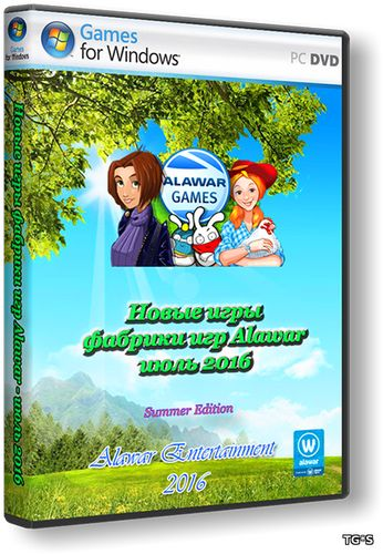 Новые игры фабрики игр Alawar - июль 2016 (2016) PC