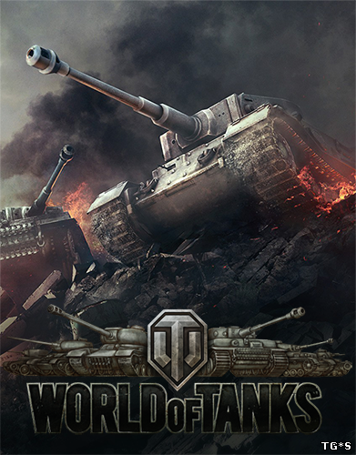 Мир Танков / World of Tanks [0.9.15.14] (2014) PC | Online-only