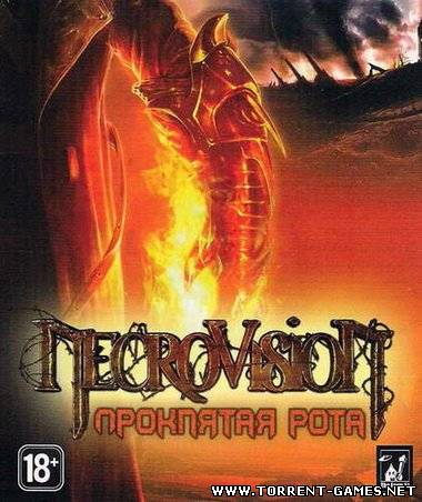 NecroVisioN: Проклятая рота / NecrovisioN: Lost Company (2010) PC | RePack by Other s